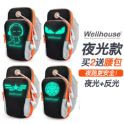Sports arm bag, running mobile phone arm bag, apple 6plus arm belt, 7 men and women arm sleeve arm bag, mobile phone bag, wrist bag