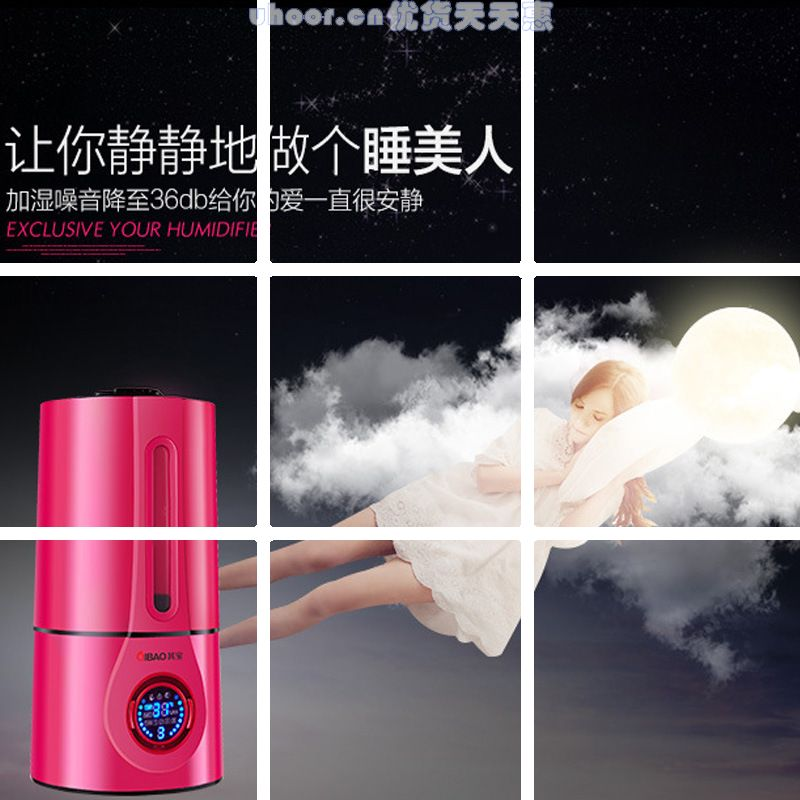 Room time intelligent ultrasonic spray air humidifier home quiet