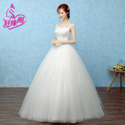 A word shoulder wedding dress the bride 2017 spring new Korean uniform Wedding Princess slim slim