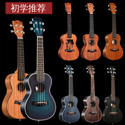 Andrew 23 inch ukulele mahogany guitar beginners a variety of optional
