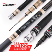 HERON fishing rod Japan imported carbon rod ultra light ultra hard rod 28 rod Carp Rod special offer