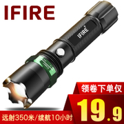 LED rechargeable flashlight long-range King Mini super bright searchlight in the household outdoor waterproof 5000