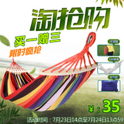 Widen, increase, jump, prevent rollover, thickening, canvas hammock, outdoor double dormitory, single room swing