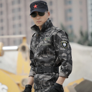 Shield Lang special outdoor camouflage military uniforms for military uniforms military uniforms uniforms men and women in spring and summer uniforms