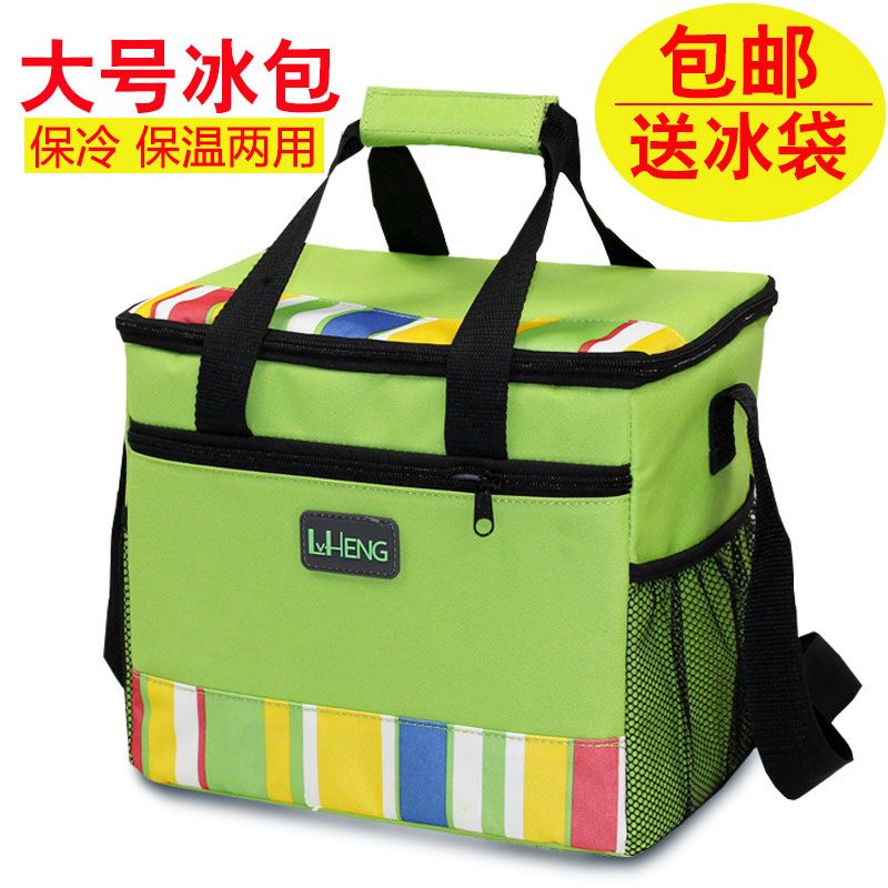 United States brand ice bag breastmilk portable refrigerator bag large capacity outdoor picnic bag