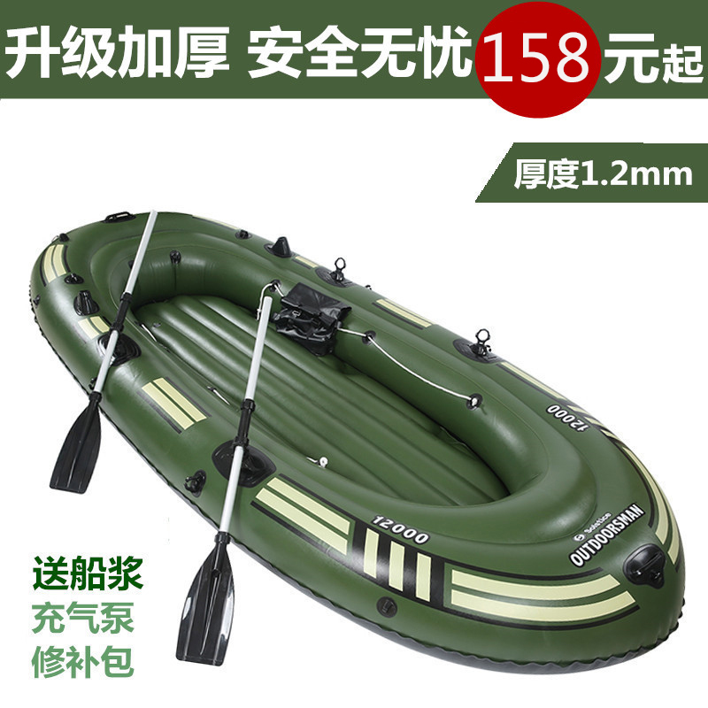 Inflatable kayak upgrades, 3/4/2, thickening, inflatable boats, kayaking, rubber boats, fishing boats