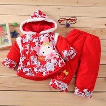 Women in mourning clothes baby winter padded coat set a two and a half years of age 0-1 3-6-12 months-2 years old