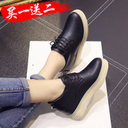 In the spring of 2017 new female white shoe increased leisure shoes all-match shoes Korean flat shoes sports shoes spring