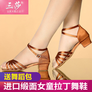 Three Shalading shoes girls with girls dance shoes square dance dance shoes adult summer dance