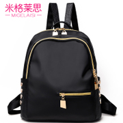 Oxford female fashion backpack backpack cloth leisure Korean female mummy bag bag leather all-match 2017 NEW