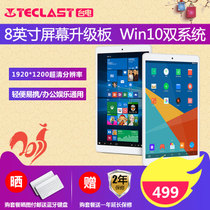 Teclast x80 Pro Win10 Android Tablet 8 inch version of the dual-system 32G