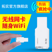 Broadcom M15 mini usb wireless card desktop notebook portable wifi signal transmitter and receiver
