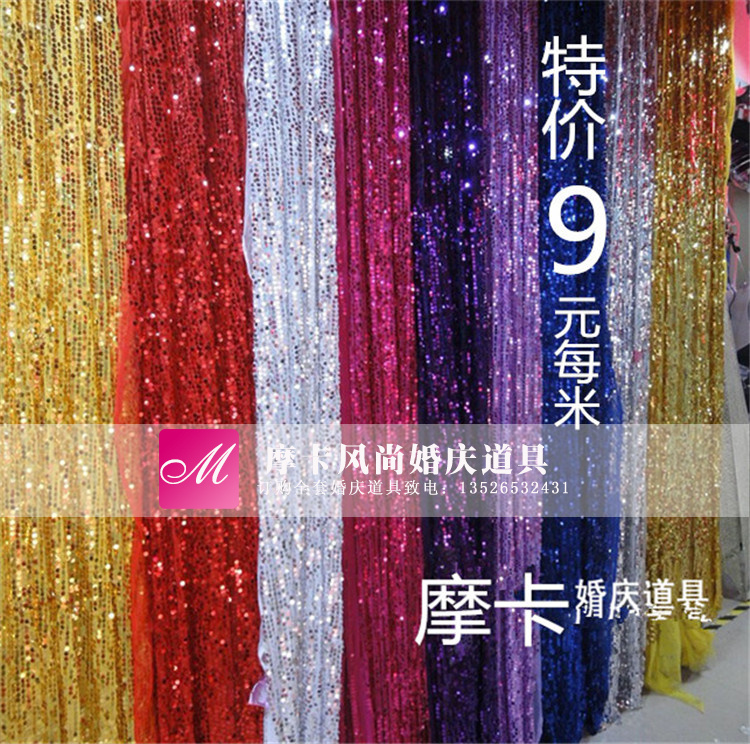Encryption 9MM sequin fabric wedding wedding background Wedding Pavilion yarn man ornament wholesale stage scene layout
