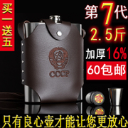 Bottle outdoor 2.5 half kilogram Russian large portable 304 stainless steel flagon carry 48 ounces in the