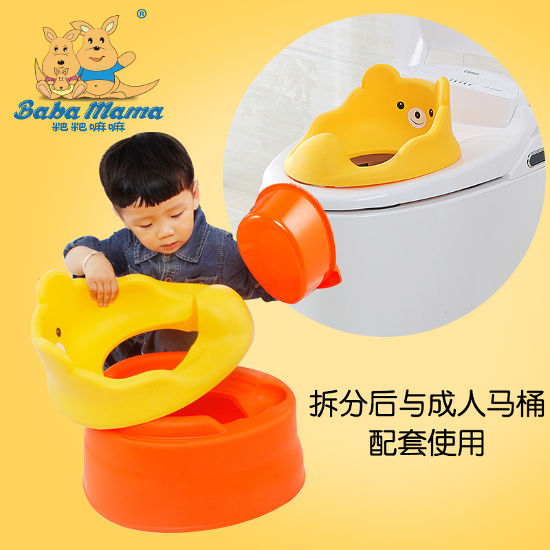 Increase the number of children toilet seat baby boy baby potty training such as squatting dual-purpose female toilet