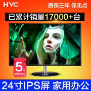 HYC 24 inches narrow frame, IPS screen, white LCD computer monitor, HDMI desktop computer screen 23