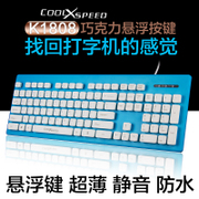 K1808 chocolate ultra thin keyboard wired desktop game console office USB keyboard