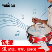 Permanent 11/13-inch/Xiao June drum marching band instruments, young pioneers drum team children's drum package mail