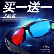 High definition red and Blue 3D glasses ordinary computer special 3D glasses storm video three D stereo film TV universal