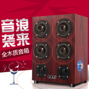 The first hpx7 computer audio desktop multimedia notebook small impact on the family wooden speaker subwoofer