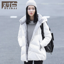 White winter new style fashion leisure loose white jacket woman a word thicken hooded straight warm coat