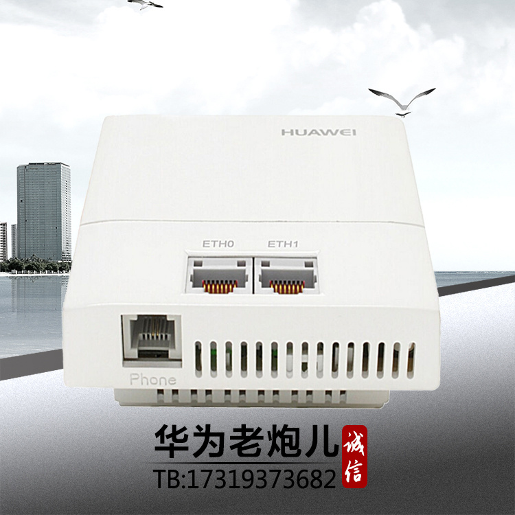 AP2010DN HUAWEI enterprise panel type wireless access point dual frequency thin AP can POE power supply