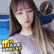 South Korea wig long straight hair of the air inside the natural deduction of micro volume Liu Haijing Qi Qi Qi with the hair