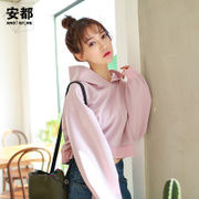 All 2017 new hooded hoodies female space cotton loose thin long sleeved solid short students