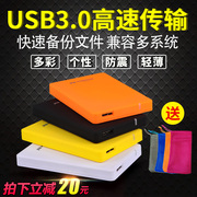 Support mobile phone, hard disk, 1t, 160g, 250g, 320g500G, 2TB, blue, 2.5 inch, USB3.0 encryption