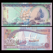 Super special offer new UNC Maldives 5 Rufiyaa ten beautiful notes in 2011 P-18