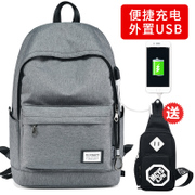 Kimura Teruji Korean male fashion leisure travel backpack Backpack Bag college campus sports computer tide