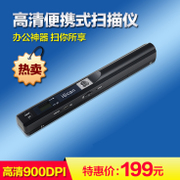 IScan01 handheld portable HD scanner office color A4 file photo book scanning pen