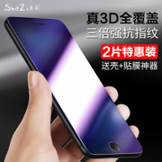 Luxury iPhone6 toughened film Apple 6S toughened glass film 6plus full screen cover 7 mobile phone film 4.7