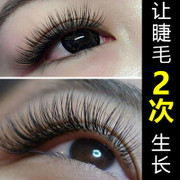 Take 2 bottles to reduce the growth rate of $50 eyebrows eyelashes grow liquid thick liquid Curling Mascara