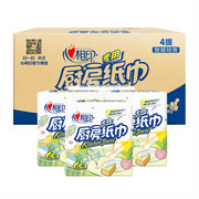 Tmall supermarket heart print kitchen special series of rolls of paper, 75 sections of *8 granular toilet oil absorbent paper towels