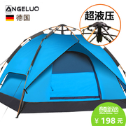 German Angelo tent outdoor 3-4 full automatic double rain field camping tent family package