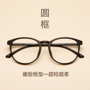 Men and women fashion retro glasses frame female super light TR90 glasses male face with radiation blue goggles