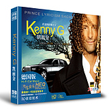 Genuine Car Fever Discs Saxophone Lyric Prince Kelly Golden Music Collection Collection Vinyl CD
