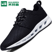 Our men's summer men breathable mesh sport shoes Korean tennis shoes running shoes leisure shoes men