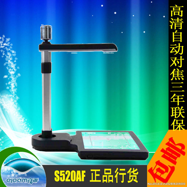 Good high shot instrument S520AF scanner 5 million pixel autofocus shipping SF price negotiable