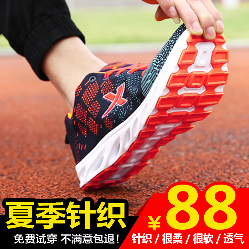 The summer men's sports shoes breathable mesh damping cushion running shoes shoes leisure travel shoes knitting nb361