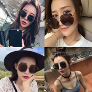 Sunglasses female tide 2016 Korean personality retro Polarized Sunglasses female star with square face round face Sunglasses