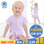 Baby clothing short sleeved cotton baby summer 0 ha clothing thin section of 6 newborns sleep 3 months 1 year old summer clothes