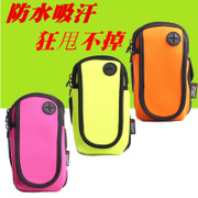 Running mobile arm bag sports arm arm bag Apple 7 fitness equipment arm with men and women arm wrist bag