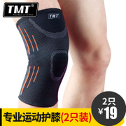 TMT knee sports, basketball, running, badminton, hiking, mountaineering, thin leg, knee protector, warm men and women