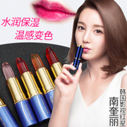 Ice love jelly moisturizing lipstick lasting non replenishment temperature change bite lip color lip balm authentic