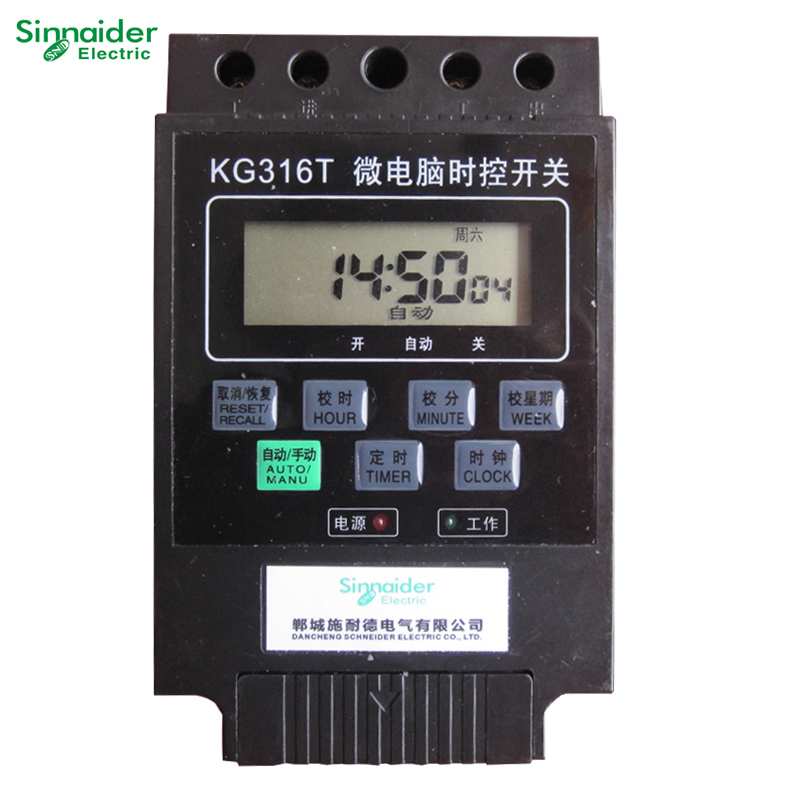 Schneider controlled switch KG316T controller timer timer switch time delay switch 220V