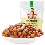 Tmall supermarket three squirrel daily open pine nuts 100g specialty roasted red pine nuts in Northeast China