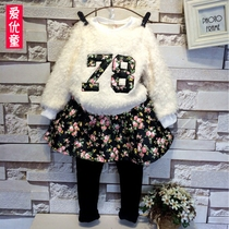 2016 winter new girls added velvet padded skirt suits children girls two piece set children dress wave