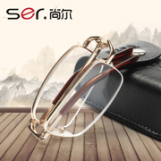 Buy one get one hisaji presbyopic glasses male ultra light anti fatigue resin glasses female HD portable folding comfort